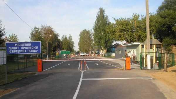 Житель Крыма попал к украинским пограничникам на брянской границе