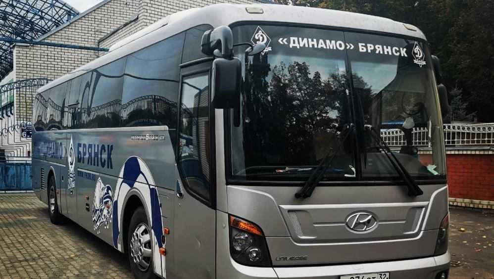 Брянские болельщики отправятся в Воронеж на матч футбольного «Динамо»