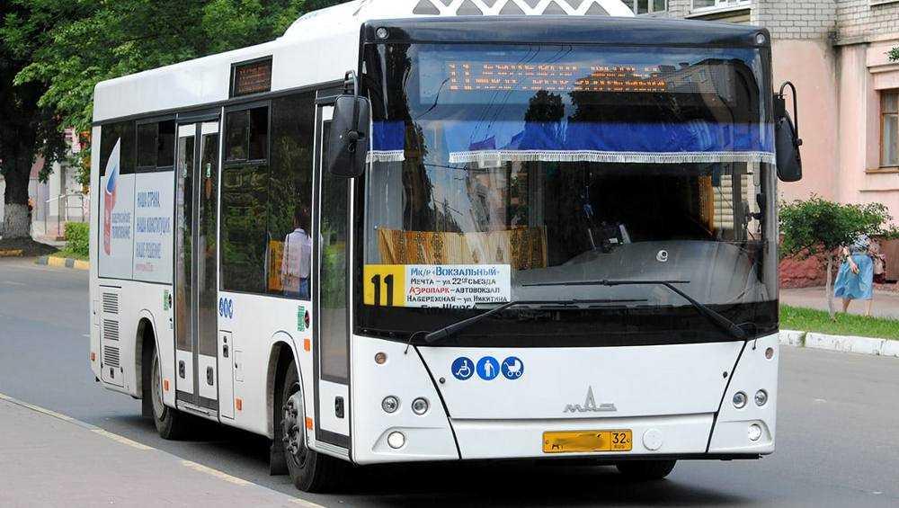 В Брянске обновилось расписание движения автобуса № 11
