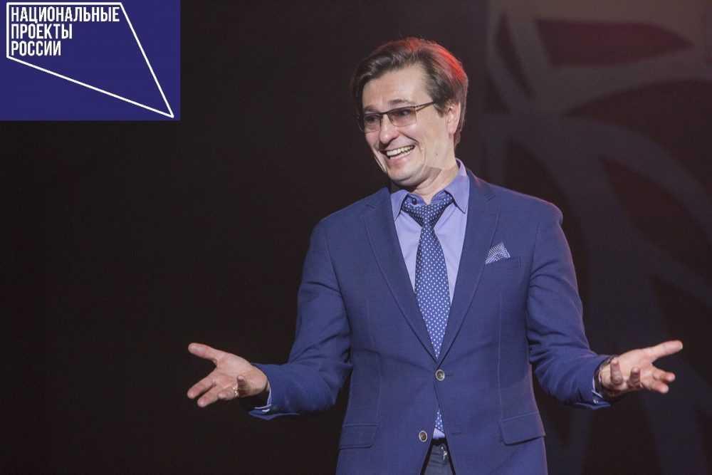 Брянский театр юного зрителя приглашен на Международный Большой Детский фестиваль