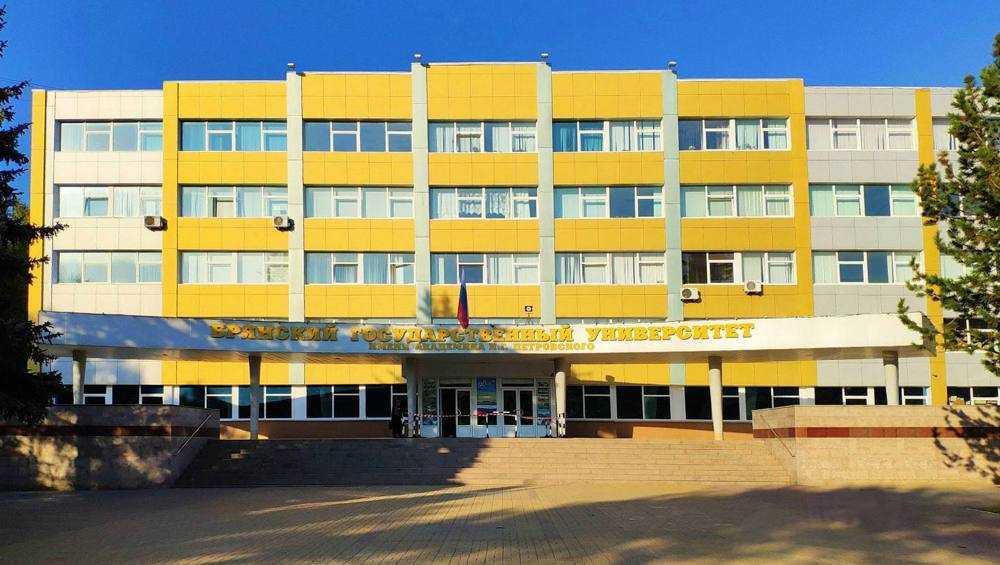 Брянскому университету исполнилось 90 лет