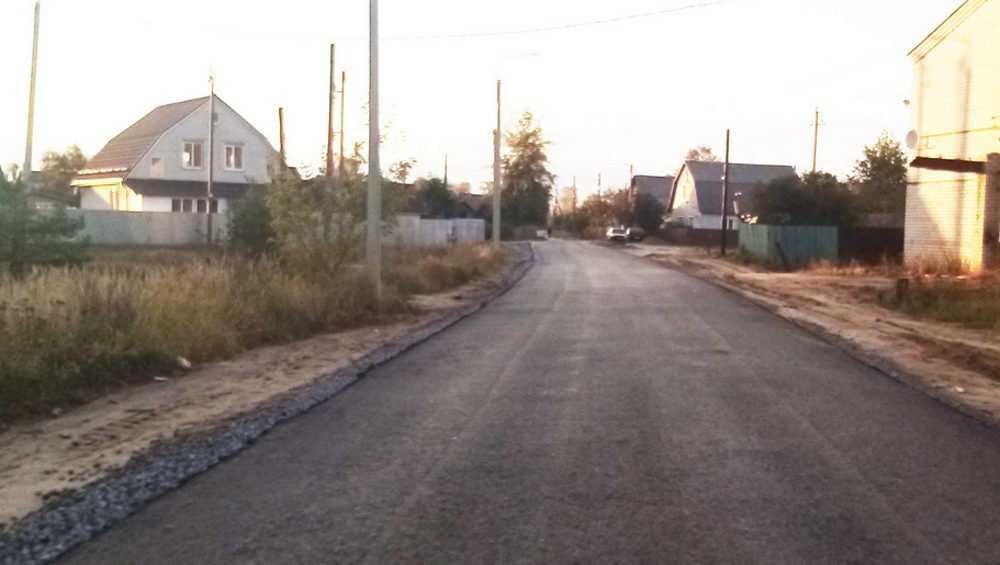 В Жуковке впервые заасфальтировали дорогу на улице Ани Морозовой