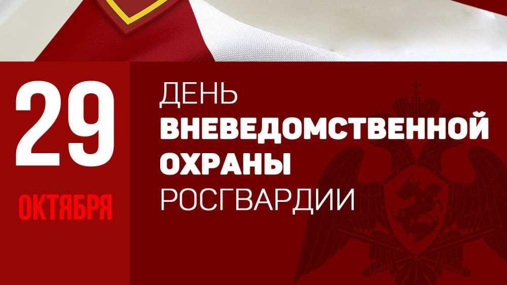 Брянские сотрудники Росгвардии отмечаютДень вневедомственной охраны