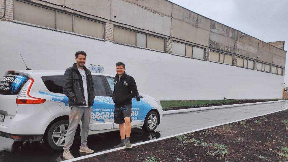 Стену Локотского конезавода украсят граффити