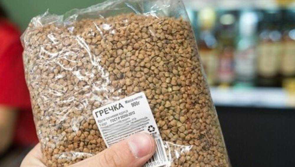 В Брянске не обнаружили роста цен на гречку и пшено