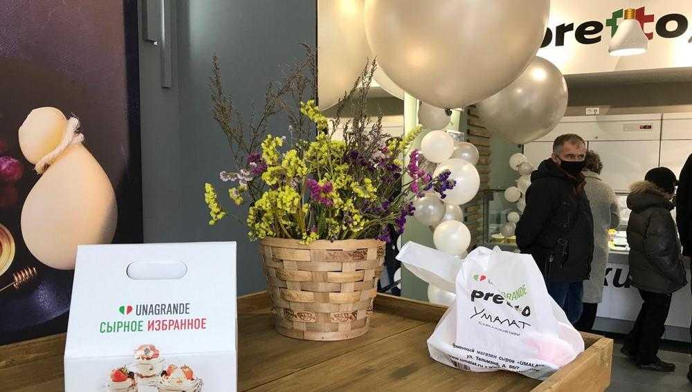 В Бежицком района Брянска открылся магазин свежих сыров «Умалат»