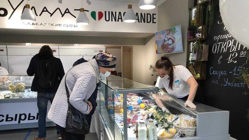 В Бежицком районе Брянска открылся магазин свежих сыров «Умалат»