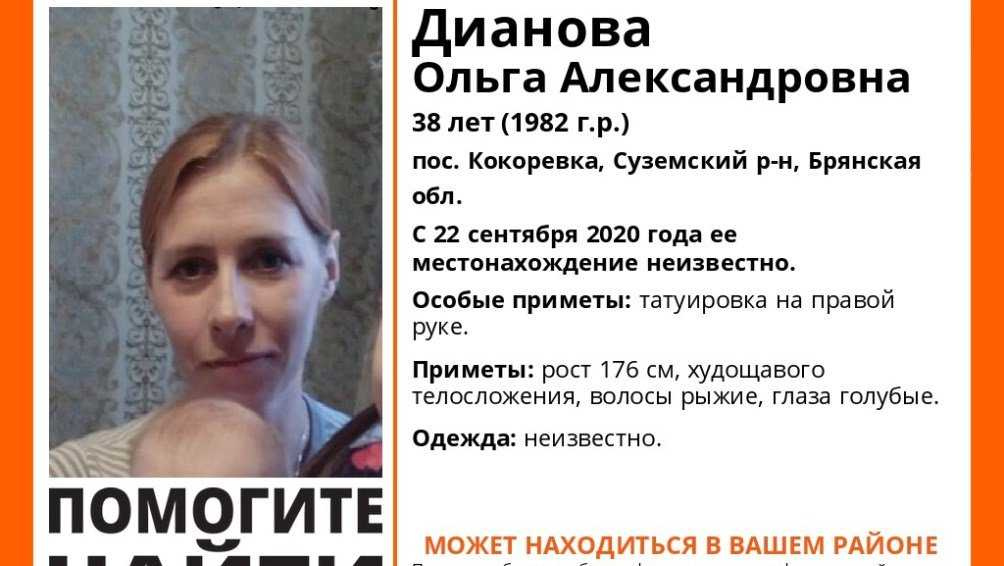 В Суземском районе пропала без вести 38-летняя Ольга Дианова