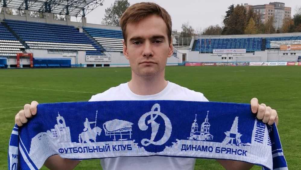 Бывший футболист ЦСКА стал игроком брянского «Динамо»