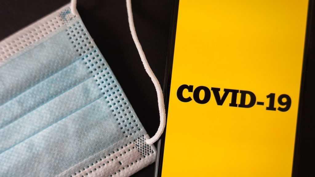 В Брянской области коронавирус за сутки выявили у 70 человек