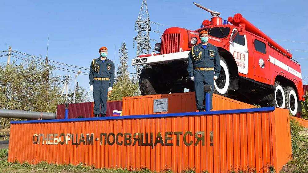 Заместитель министра МЧС открыл в Брянске пожарно-спасательную часть