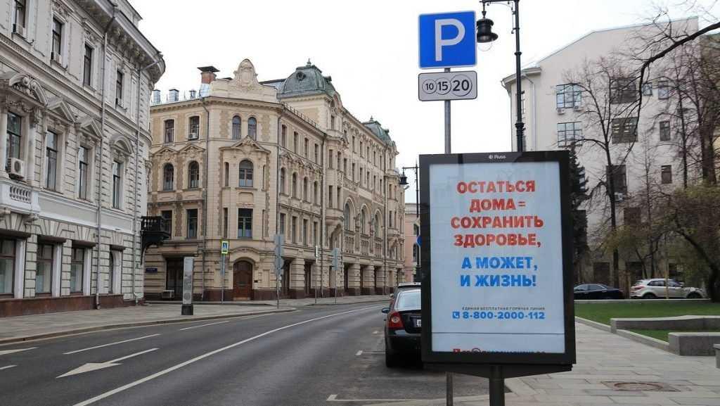 Удаленная работа в москве варианты как устроится на работу удаленно