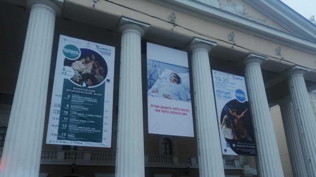 Брянский драмтеатр напомнил зрителям об опасности коронавируса