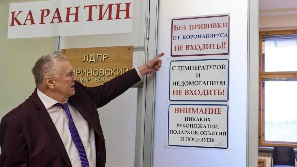 Жириновский выступил за сокращение населения Земли