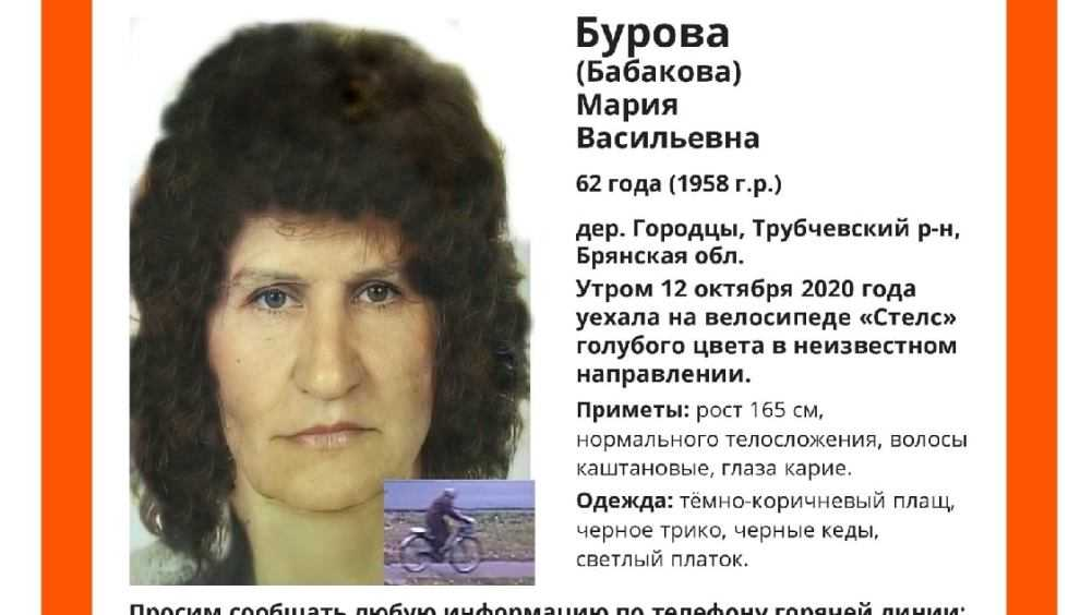 В Трубчевском районе пропала без вести 62-летняя велосипедистка