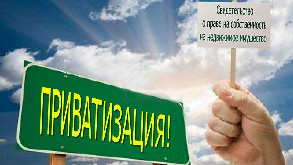 В Брянске выставят на торги 6 объектов недвижимости и установят 9 ларьков