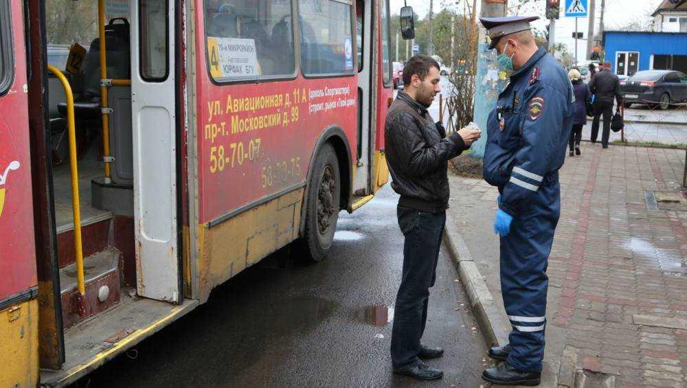 В Брянске за нарушение масочного режима составили 52 протокола