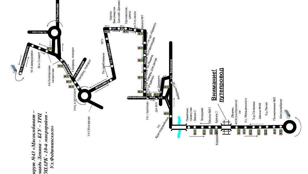 В Брянске с 6 октября закроют маршрут № 32