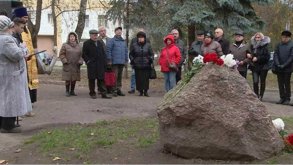 В Брянске возложили цветы к памятному камню в честь жертв репрессий