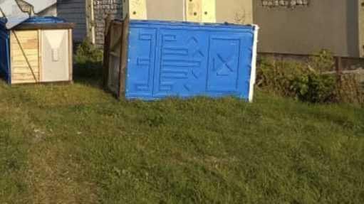 В Новозыбкове шариковы разгромили биотуалеты