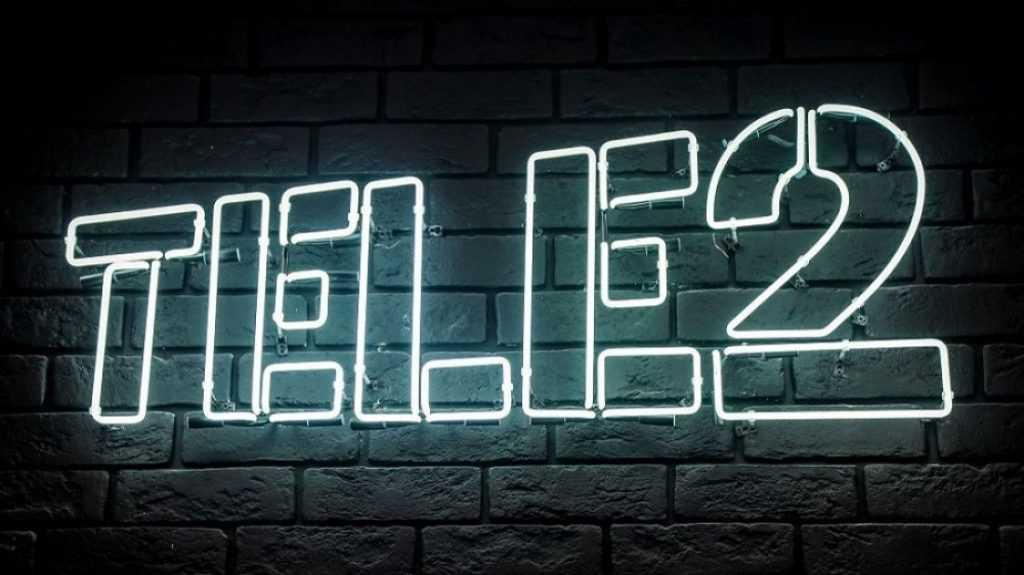 Для новогодних путешествий брянские клиенты Tele2 выбирали Московскую область и Белоруссию