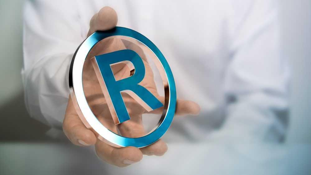 Брянским предпринимателям помогут зарегистрировать товарный знак