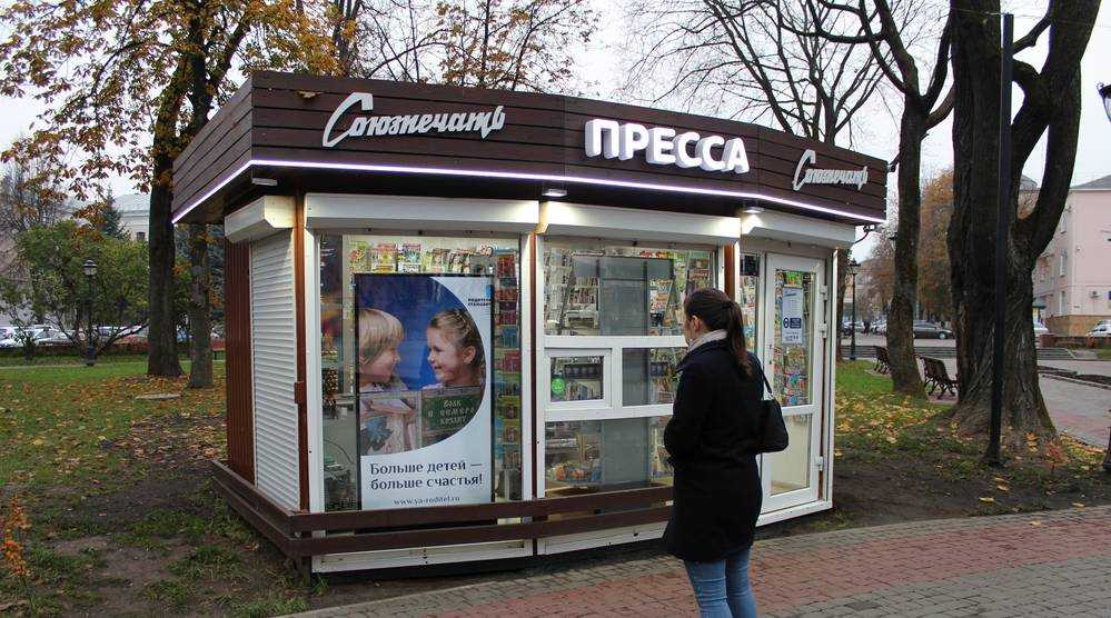 Умная рекламная кампания в Брянске организована с помощью услуги «Ростелеком Экраны»