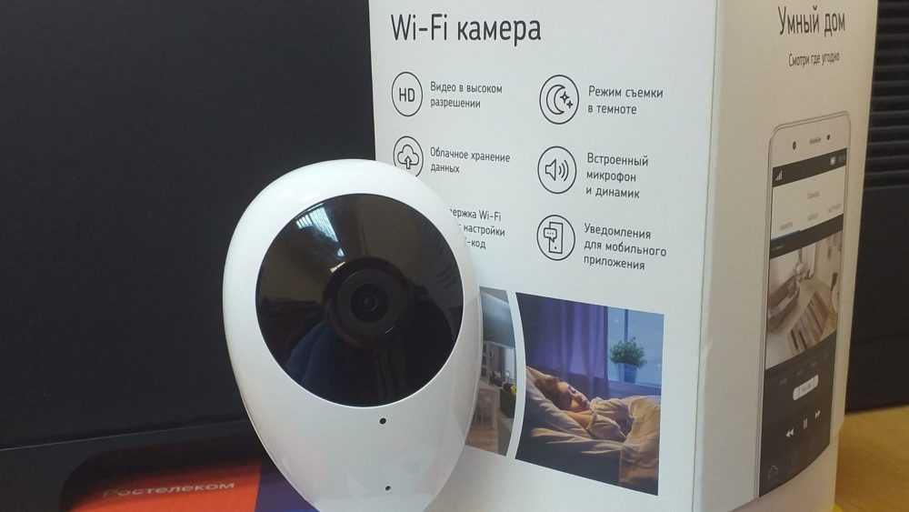 Боле 2 500 камер видеонаблюдения «Ростелекома» подключили жители Брянской области