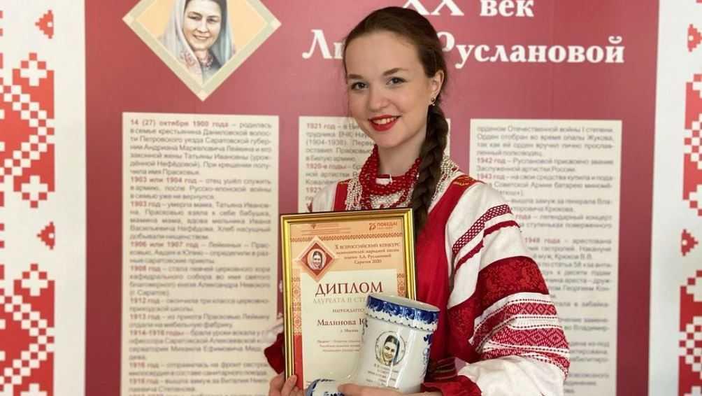 Брянская певица Юлия Малинова стала призёром всероссийского конкурса
