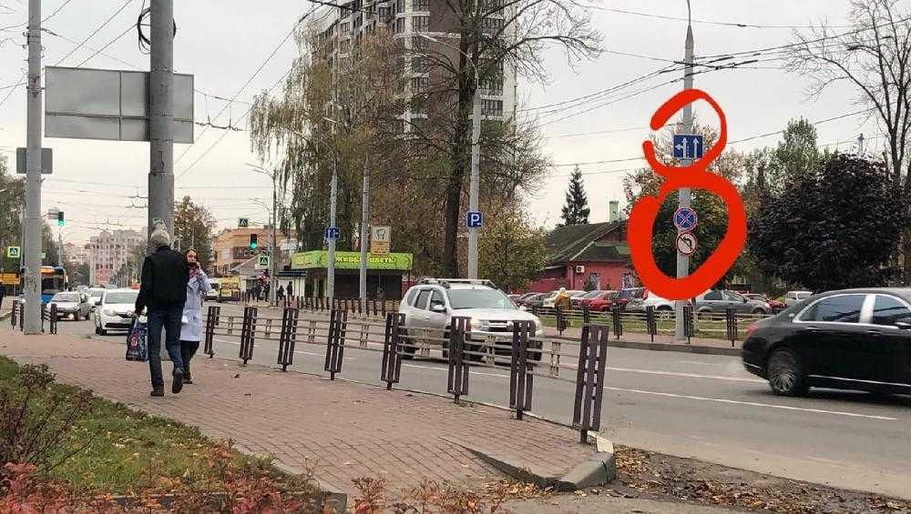 Брянцев удивили противоречивые дорожные знаки возле Кургана