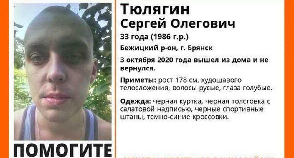 Найден погибшим пропавший в октябре 33-летний житель Брянска