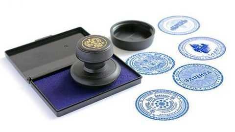 Создание печатей и штампов на заказ