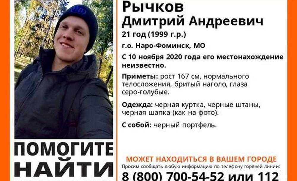 В Брянске присоединились к поискам 21-летнего парня