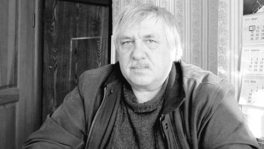 Ушёл из жизни известный брянский краевед Юрий Абраменков