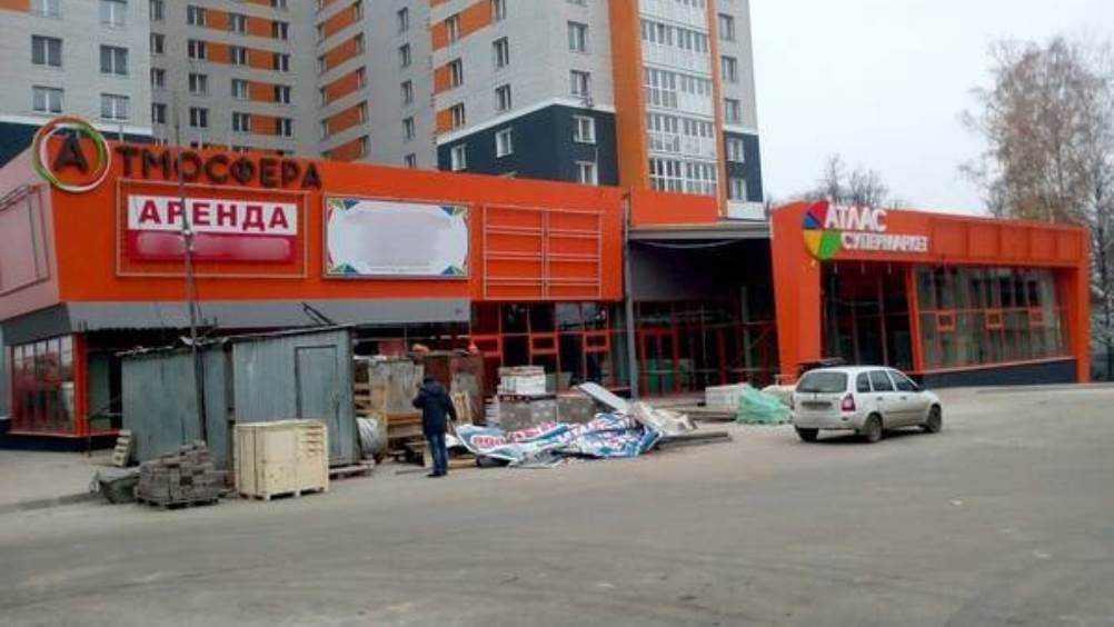 В Брянске в ТЦ «Атмосфера» откроют новый супермаркет «Атлас»
