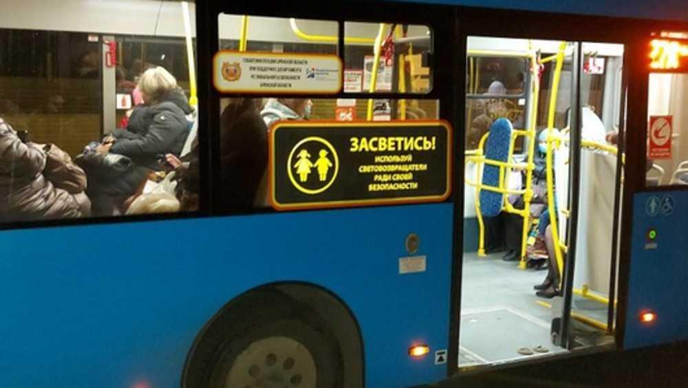 Информационные постеры засветились на 90 брянских автобусах