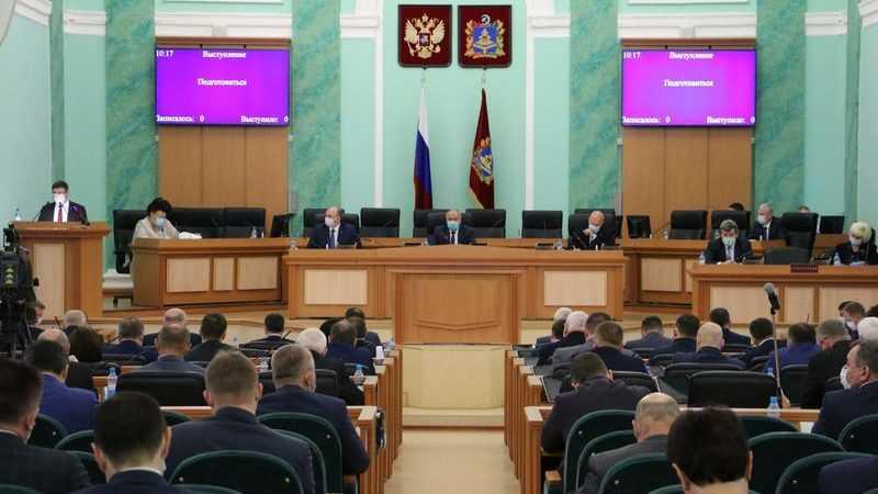 Проект бюджета региона обсудили в Брянской областной Думе