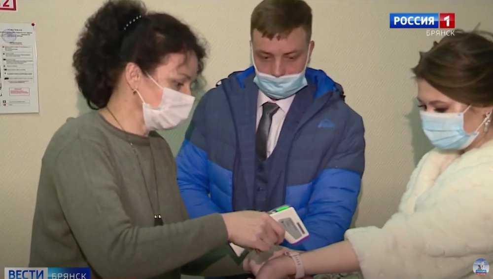 Коронавирус снизил число браков в Брянской области на 20 процентов