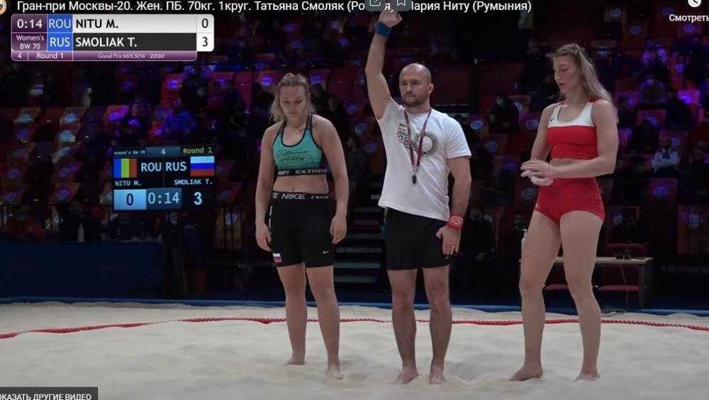Брянская спортсменка Татьяна Смоляк впервые выступила в пляжной борьбе