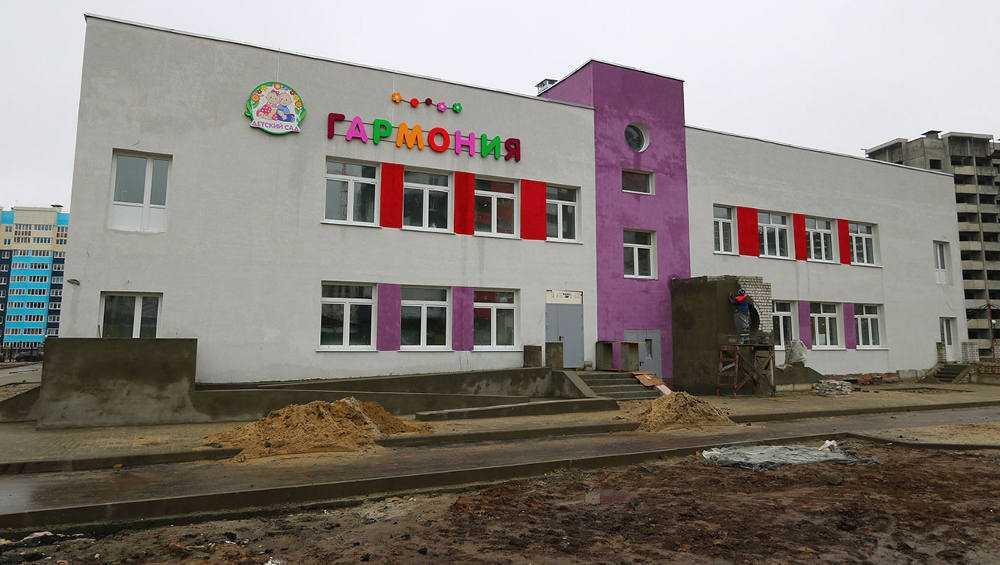 В Брянске рядом с новой школой № 71 откроется детсад «Гармония»