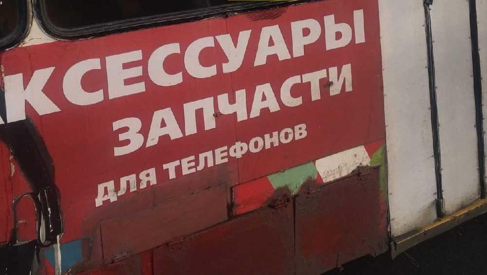В Брянске на остановке покалечилась пенсионерка