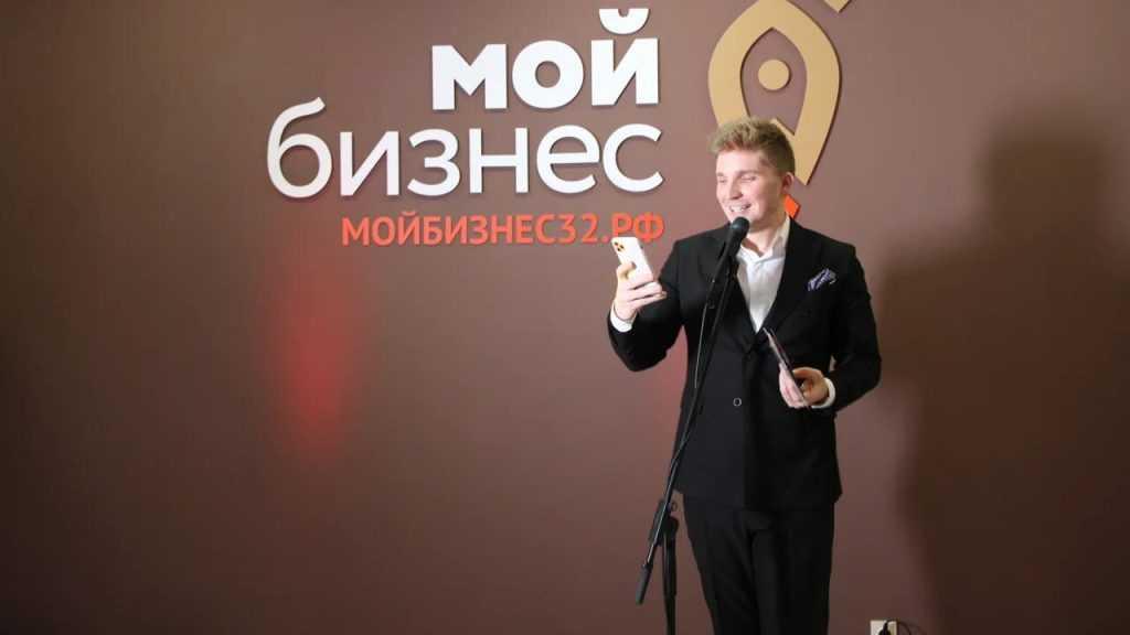 «Бизнес стендап» в Брянске: как построить свой личный бренд и внедрить CRM-систему