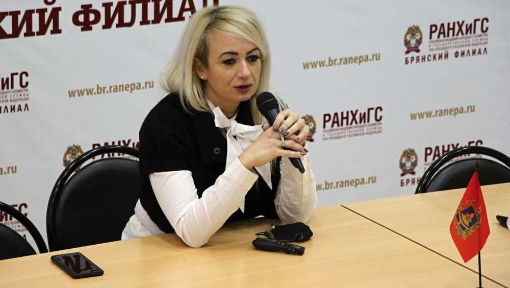 Сербский политолог Драгана Трифкович выступила в брянском вузе