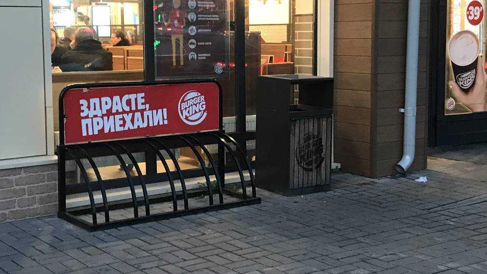 В Брянске закрыли на реконструкцию кафе «Макдоналдс» на Кургане Бессмертия