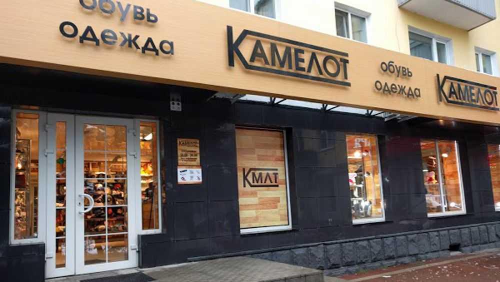 В Брянске внезапно скончался владелец магазинов «Камелот» Юрий Данькин