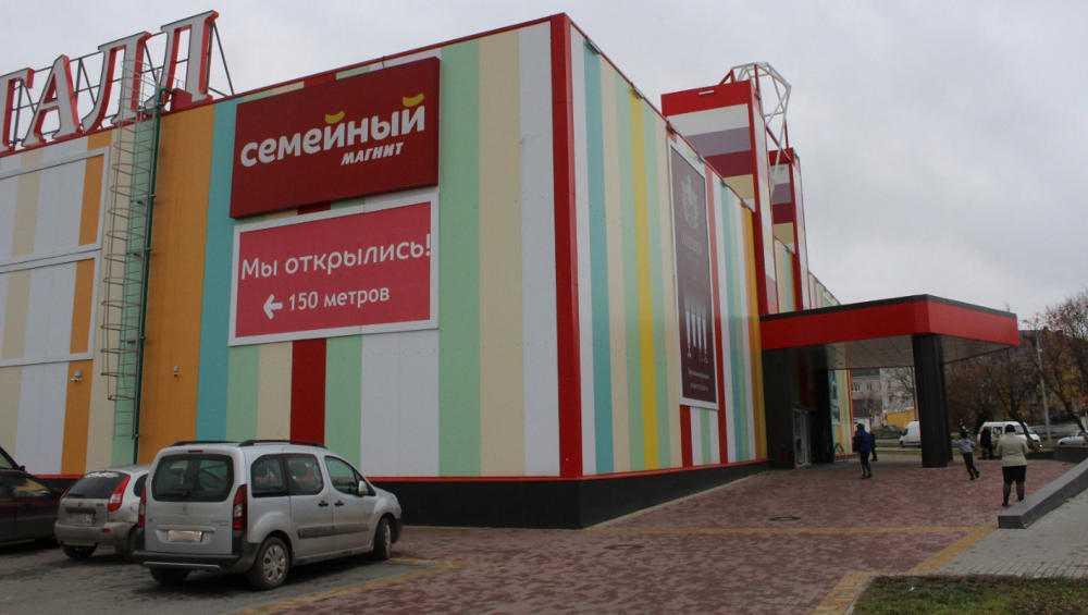 В дятьковском ТРЦ «Кристалл» посетителей напугал резкий запах