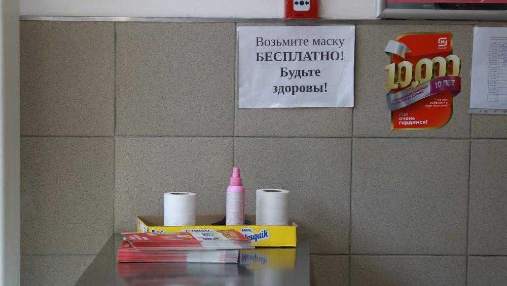 В Брянске поймали семерых нарушителей масочного режима