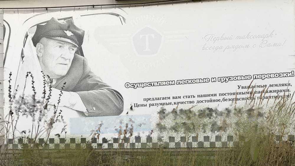 В Брянской области откроют охоту на таксистов-нарушителей