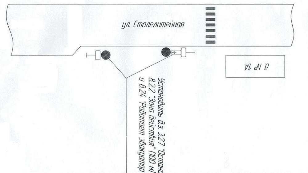 Возле проходных Брянского стальзавода запретят парковку автомобилей