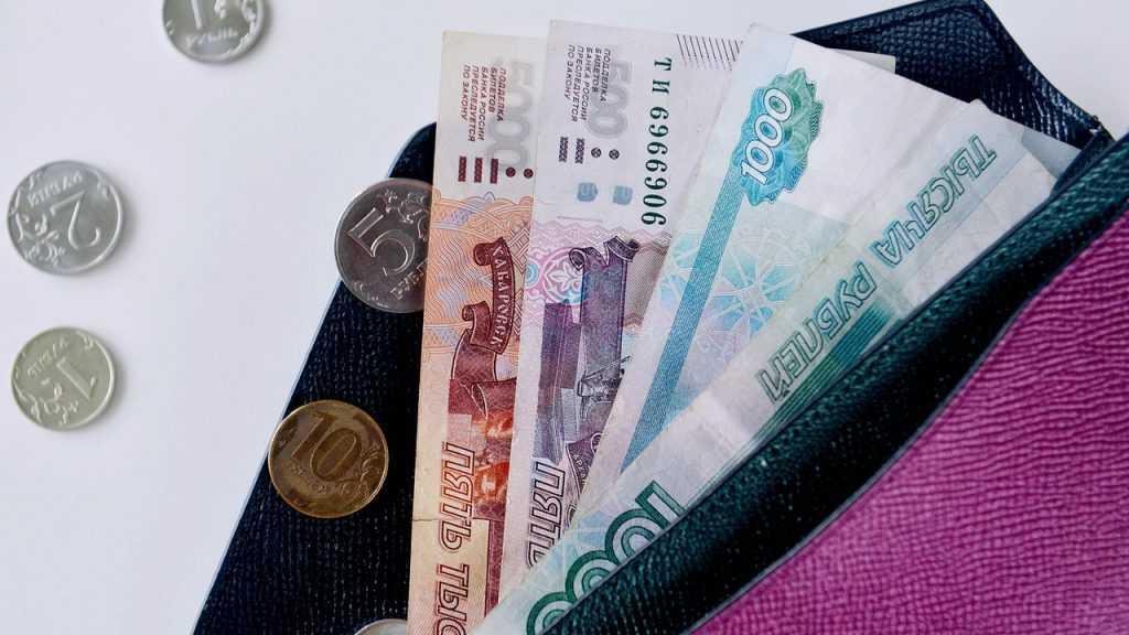 ЦБ задумался о создании цифрового рубля. Зачем он нужен и когда его могут ввести?